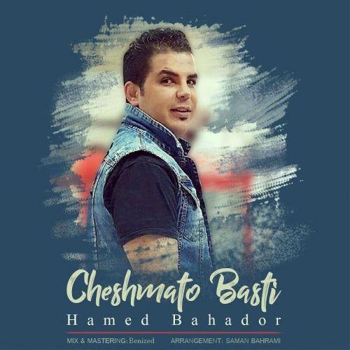Hamed Bahador&nbspCheshmato Bast